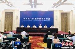 江西省工业设计大赛是该省工业设计领域最具规