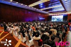 IXDC 2020主题演讲篇 | 立足趋势,助力未来设计跨