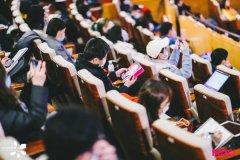 聚焦时代前沿 | IXDC 2020专题峰会引领体验设计新