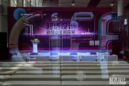 乘风破浪的中国商业地产,2021年将迎来哪些新格