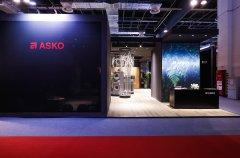 至奢新生 自然与共 ASKO X 设计上海 以再生之名,
